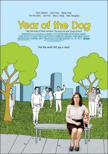 películas sobre perros que tienes que ver el año del perro
